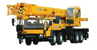 XCMG QY70K truck cranes